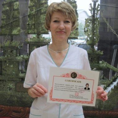 Получение сертификата